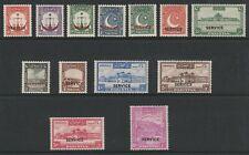 Pakistan 1948 George VI Officials Complete set SG O14-O26 Mint.