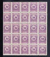 Armenia 🇦🇲 1920 15r mint block of 25 . g1912