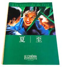 À la verticale de l'été JAPAN MOVIE PROGRAM BOOK 2001 Tran Anh Hung