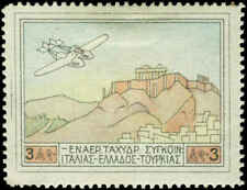 Greece Scott #C2 Mint Hinged