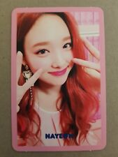 TWICE NAYEON Authentic Official PHOTOCARD #2 SIGNAL 4th Album Photo Card 나연