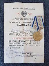 "ORIGINAL SOVIET USSR BATTLE MEDAL ""FOR DEFENDING CAUCASUS"" + DOCUMENT WW2 WWII"