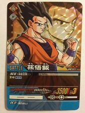 Dragon Ball Super Card Game Prism DB-017-II Version Vending Machine
