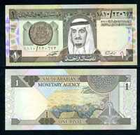 SAUDI ARABIA 1 RIYAL 1984 P 21 UNC