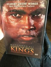Muhammad Ali When We Were Kings DVD 1997 Rumble In The Jungle Boxing NEW