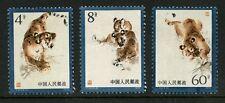Cina 1979 TIGRI Mint Set sg2866-8