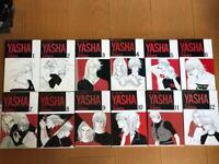 Yasha Manga Comic Complete SET Akimi Yoshida Banana Fish Artist Japanese