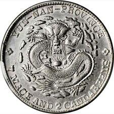 246 Scarce China 1908 Yunnan dragon silver dollar PCGS Cleaned, AU Detail