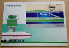 1995 Macau International Airport Souvenir Sheet S/S FDC 澳门国际机场小型张首日封