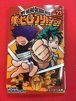 My Hero Academia Vol. 23 Japanese Edition Manga F/S Jump Comics Book From Japan