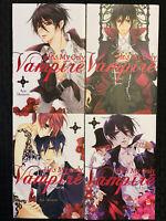 He's My Only Vampire 1, 2, 3, 5 Manga Graphic Novel Romance English Yen Press