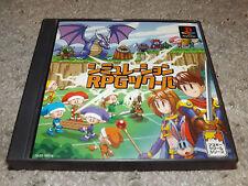 Simulation RPG Tsukuru (RPG Maker) (Sony Playstation 1 With Case+Instructions)