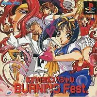USED ​​PS1 PS PlayStation 1 Asuka 120% Special BURNING Fest Japan import