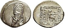 Ancient Greece Parthia Mithradates II,123-88 BC,Drachm bust in high tiara-Superb