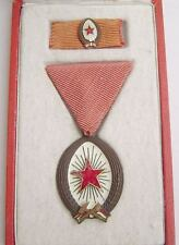 HUNGARY - ORDER OF LABOUR BRONZE GRADE - EARLIER TYPE