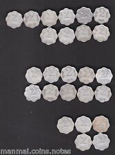 25 pcs MINT SET - 1965 1966 1967 1968 1970 1971 1972 - 2 Paise  india