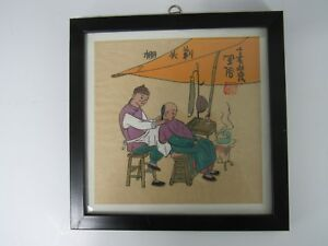 Framed Ink Color Old Time Beijing Hair Cutting In Street