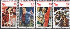 DDR Mi.-Nr. 2595-2598 postfrisch X. Parteitag der SED 1981 (II)