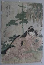 Estampe Japonaise Kunisada