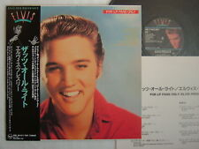 ELVIS PRESLEY JAPAN OBI FOR LP FANS ONLY 15TH ANNIVERSA