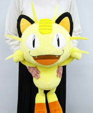 Banpresto Super DX Meowth plush