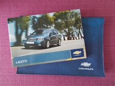 CHEVROLET LACETTI (2005 - 2009) OWNERS MANUAL- USER GUIDE - HANDBOOK. (YJL 1855)