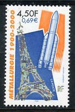 STAMP / TIMBRE FRANCE NEUF N° 3366 ** METALLURGIE