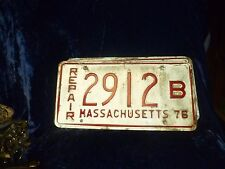 Massachusetts 1976 Repair Plate #2912 B