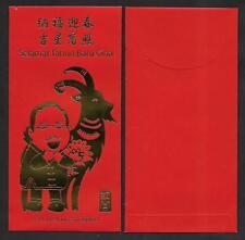 MALAYSIA ANG POW RED PACKET - NAJIB FACEBOOK AH JIB GOR