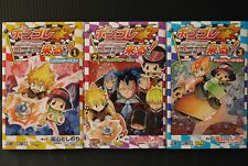 JAPAN Reborn! Series manga LOT: Vongola GP (Grand Prix) Kuru! 1~3 Complete Set