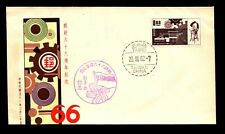 Taiwan 1962 Post Office Automation FDC - L9173