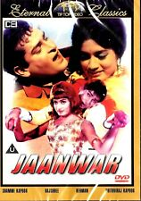 JAANWAR - SHAMMI KAPOOR - RAJSHREE - NEW BOLLYWOOD DVD - ENGLISH SUBTITLES