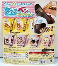 Rilakkuma Touch Screen Pen Set, 6pcs - Koro Koro     h#3