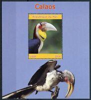 Mali 2018 MNH Hornbills 1v M/S Calaos Birds Bird Stamps