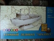 OGONYOK ARCTICA RUSSIAN NUCLEAR POWERED ICEBREAKER SCALE MODEL KIT 1/400 NEW