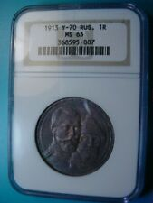 Russia ~ Silver 1913BC Rouble NGC MS-63 With Deep Colored Toning!