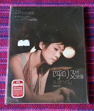 Sandy Lam ( 林憶蓮) ~ 呼吸 ( Taiwan Press ) Cd