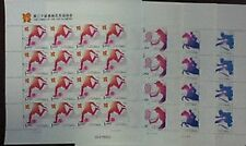 CHINA 2012-17 FULL S/S London 2012 Olympic Game stamp