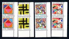 """SWITZERLAND - SVIZZERA - 1991 - """"Pro Patria"""". Arte contemporanea in coppia"""