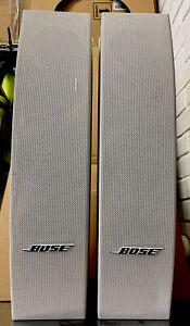 Bose Panaray 502a Array Speakers (Pair) - White
