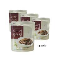 Bonjuk Braised Beef In Soy Sauce Korean Food Jangjorim Salty Beef Side Dish 장조림
