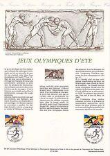 Document Philatélique Timbre 1er Jour : 03/04/ 1992 - Jeux Olympiques d'Eté