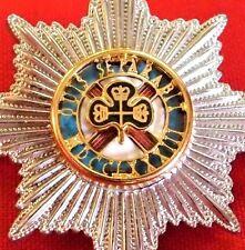 1980's ERA BRITISH ARMY IRISH GUARDS OFFICER'S ENAMEL UNIFORM CAP BADGE