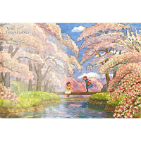 Anne of green gables Cherry Blossom Jigsaw Puzzle 500 Pieces Toys Hobbies