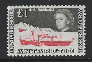 BAT 1963-69, £1 HMS Endurance Definitive sg15a Fine MNH, Cat £120