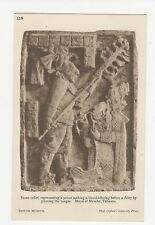 British Museum, Stone Reief, Maya of Menche, Tabasco Postcard, A714
