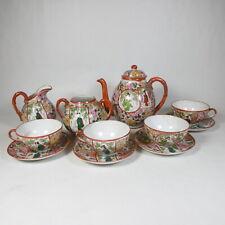 R588 ANTICO SERVIZIO DA Tè CAFFè IN PORCELLANA GIAPPONESE GIAPPONE VINTAGE
