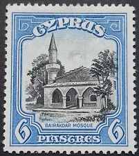 Cyprus (until 1960) Single Stamps
