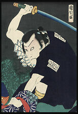 Japanese Art: Samurai Drama: Nakamura Shikan as Fuwa Kuzuemon: Fine Art Print
