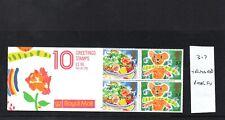 GB - Stamp Booklet - (317)  1989 Greetings Booklet  -1 booklet - Trimmed perfs